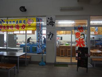 amamiooshima608.jpg