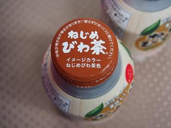 amamiooshima610.jpg
