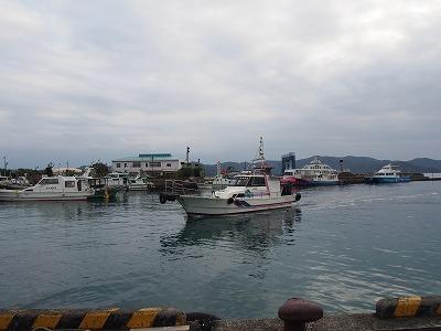 amamiooshima613.jpg