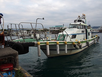amamiooshima614.jpg