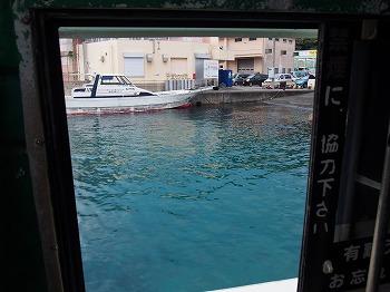 amamiooshima627.jpg