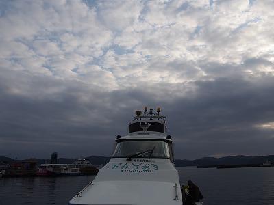 amamiooshima631.jpg