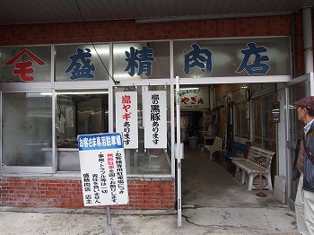 amamiooshima635.jpg