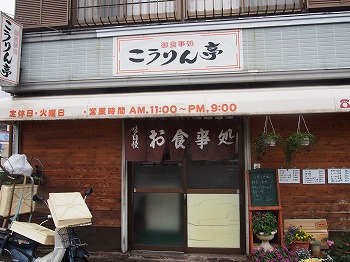 amamiooshima636.jpg