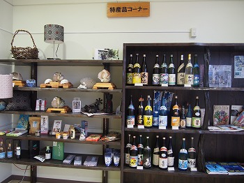 amamiooshima641.jpg