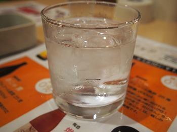 amamiooshima668.jpg