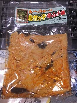 amamiooshima672.jpg