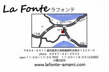 amamiooshima677.jpg