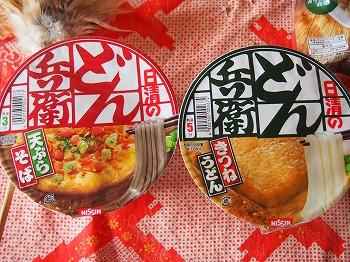 amamiooshima682.jpg