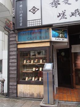 chiyodaku-klein-blue32.jpg