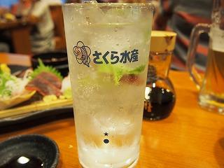 chiyodaku-sakura-suisan19.jpg