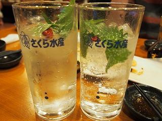 chiyodaku-sakura-suisan20.jpg