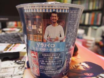 chiyodaku-soranoiro-vege2.jpg
