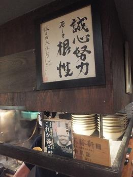 chiyodaku-tai-sho-ken6.jpg