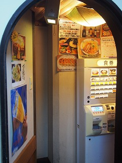 chiyodaku-teppen2.jpg