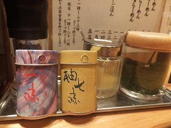 chiyodaku-tsujita3.jpg
