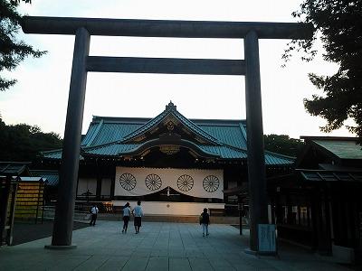 chiyodaku-yasukuni167.jpg