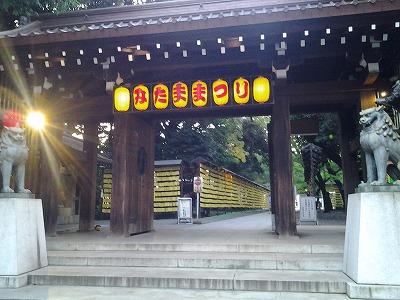 chiyodaku-yasukuni169.jpg