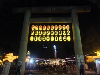 chiyodaku-yasukuni170.jpg