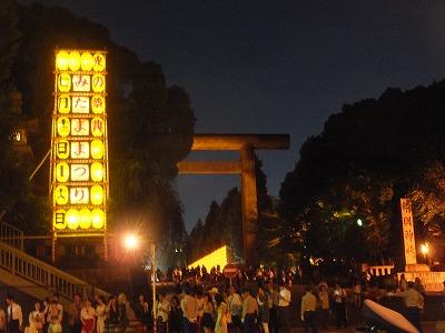 chiyodaku-yasukuni171.jpg