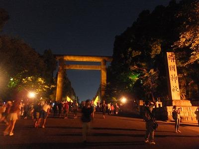 chiyodaku-yasukuni172.jpg