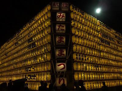 chiyodaku-yasukuni176.jpg