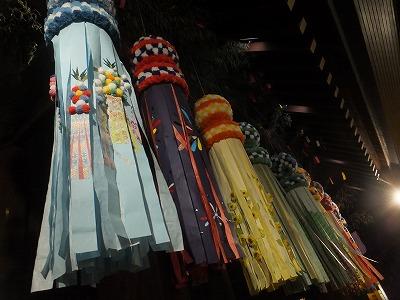 chiyodaku-yasukuni180.jpg