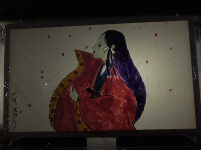 chiyodaku-yasukuni186.jpg