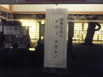 chiyodaku-yasukuni187.jpg