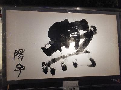 chiyodaku-yasukuni189.jpg