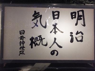 chiyodaku-yasukuni191.jpg