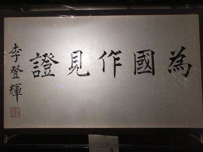 chiyodaku-yasukuni192.jpg