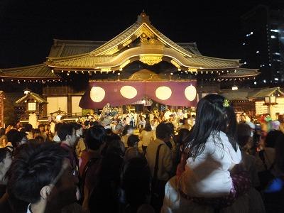 chiyodaku-yasukuni194.jpg
