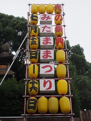 chiyodaku-yasukuni198.jpg