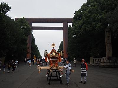 chiyodaku-yasukuni199.jpg