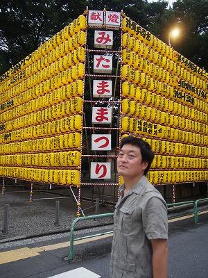 chiyodaku-yasukuni202.jpg