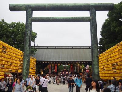 chiyodaku-yasukuni203.jpg