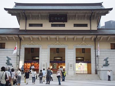 chiyodaku-yasukuni206.jpg