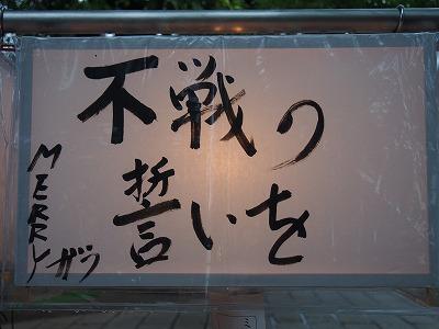 chiyodaku-yasukuni212.jpg