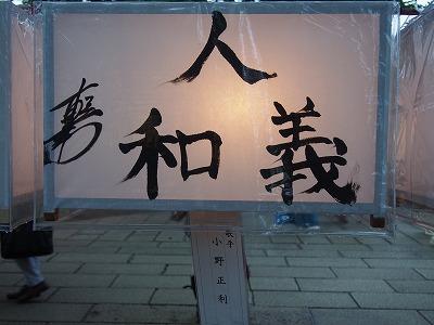 chiyodaku-yasukuni213.jpg