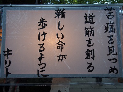 chiyodaku-yasukuni214.jpg