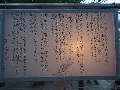 chiyodaku-yasukuni215.jpg
