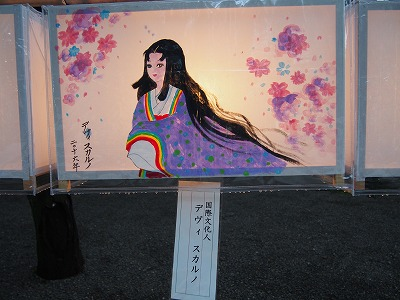 chiyodaku-yasukuni217.jpg