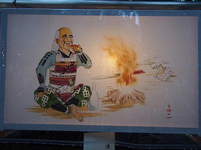 chiyodaku-yasukuni220.jpg