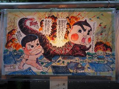 chiyodaku-yasukuni224.jpg