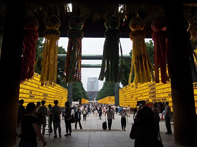 chiyodaku-yasukuni225.jpg