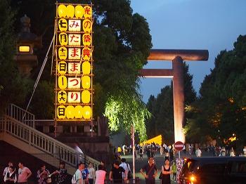 chiyodaku-yasukuni229.jpg