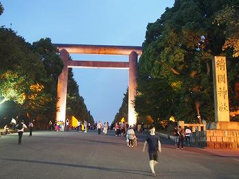chiyodaku-yasukuni230.jpg