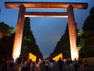chiyodaku-yasukuni232.jpg