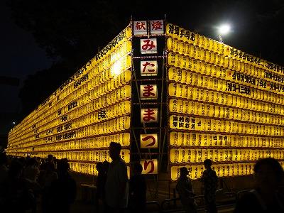 chiyodaku-yasukuni235.jpg